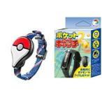・新品 Nintendo Pokemon Go Plus [並行輸入品] +【正規品】新品 Brook ポケモンGO用 ポケットオートキャッチ2