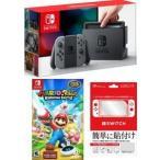 【当社限定品】おまけ付★新品Nintendo Switch Joy-Con (L)グレー+ Mario+Rabbids Kingdom Battle(マリオ+ラビッツ キングダムバトル 北米版 2点セット