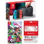 ショッピングスプラトゥーン2 翌日発送分【当社限定品】おまけ付★新品 Nintendo Switch Joy-Con (L) ネオンブルー/ (R) ネオンレッド+Splatoon 2 (スプラトゥーン2)ソフトセット