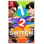 【ネコポス便送料無料】即日発送・新品 任天堂 1-2-Switch【Switch】 HACPAACCA