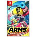 【ネコポス便送料無料・即日発送】新品 Nintendo Switch ARMS 【ギフトラッピング可能】