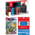 【当社限定品】おまけ付 新品Nintendo Switch Joy-Con (L) ネオンブルー/ (R) ネオンレッド+【封入特典付】スナックワールド トレジャラーズ ゴールド