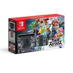 在庫あり★クリスマス包装可・おまけ付★ 新品 Nintendo Switch 大乱闘スマッシュブラザーズ SPECIALセット