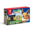 【北海道・沖縄を除く】★ おまけ付★新品 Nintendo Switch ポケットモンスター Let's Go! イーブイセット (モンスターボール Plus付き)