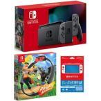 キャッシュレス5%還元 ・おまけ付★新品【新モデル】Nintendo Switch Joy-Con(L)/(R) グレー+リングフィット アドベンチャーセットの画像