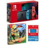 Nintendo Switch JOY-CON L  ネオンブルー  R  ネオンレッド