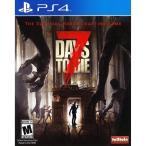 7 Days to Die・セブンデイズトゥダイ(北米 輸入版)
