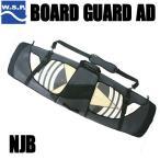 WSP ウェイクボード用ソールガードAD ミュー NJB ウェイクボードケース
