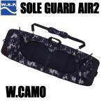 WSP ウェイクボード用ソールガードAIR Wカモ ウェイクボードケース
