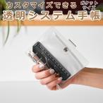 システム手帳 B7 ミニ6穴 バインダー ポケットサイズ 手帳カバー