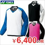 【YONEX(ヨネックス)】[31016]バドミントン 中綿入りVブレーカー(フィットスタイル)(ユニ)