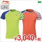 【LINING/リーニン】バドミントンゲームシャツ(ユニ)[AAYL106]