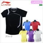 ゲームシャツ(レディース) [ATSG568][Li-ning/リーニン][バドミントンウェア][女性用]