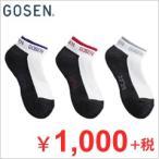 【GOSEN/ゴーセン】[F15LS3P]レディース 3足組 ショートソックス