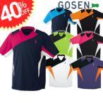 【40%OFF】【GOSEN/ゴーセン】[T1406]ゲームシャツ(ユニ・メンズ)(バドミントン/専門店/スポーツ用品/スポーツ/バドミントンウェア/ウェア/