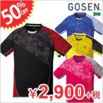 【GOSEN(ゴーセン)】[T1706]バドミントン ゲームシャツ(ユニ)
