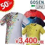 【GOSEN(ゴーセン)】バドミントン ゲームシャツ(ユニ)[T1722]
