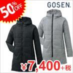 【40%OFF】【GOSEN(ゴーセン)】[Y1605]バドミントン アイダーウォームスコート(レディース)