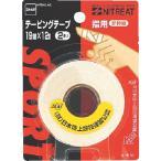 ニトリート テーピングテープ指用19 19mm×12m N1510 2巻