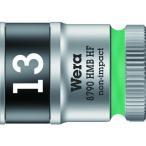 Wera 8790 HMB HFソケット 3/8 13.0mm 003747 1個