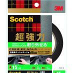 スコッチ 超強力なのにあとからはがせる両面テープ プレミアゴールド 15mm×3m SRG-15
