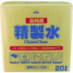 古河薬品工業(株)  KYK 高純度精製水 クリーン&クリーン 20L 05-200  1個