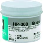 【送料無料】モリコート フッソ・超高性能 HP−300グリース 100g HP-300-01 1缶【北海道・沖縄送料別途】