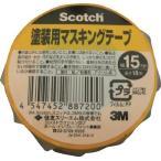 スリーエム ジャパン(株) 3M 塗装用マスキングテープ30×18 1P M40J-30  1巻【M40J-30】