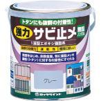 ロックペイント(株)  ロック 強力サビドメ あかさび 1.6L H61-1630  1缶【384-4391】