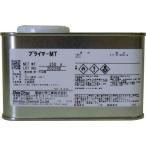 信越化学工業(株) 信越 プライマーC PR-C-250 1缶【お取り寄せ品】