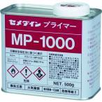 セメダイン(株)  セメダイン プライマーMP1000 500g SM-269  1缶