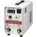 【送込】マイト工業(株) マイト インバータ直流溶接機 MA-200D3 1台【代引不可・メー直】【北海道・沖縄送別】