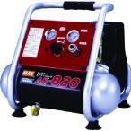 【送料無料】マックス(株)  MAX エアコンプレッサ 1馬力 AK-820  1台【474-3202】【北海道・沖縄送料別途】