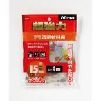 (株)ニトムズ ニトムズ 超強力両面テープ透明材料用15×4 T4612 1巻【497-8056】