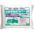 アイリスオーヤマ(株) IRIS 自動車養生カバーLサイズ M-CC-L 1個【753-5473】