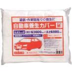 アイリスオーヤマ(株) IRIS 自動車養生カバーMサイズ M-CC-M 1個【753-5481】