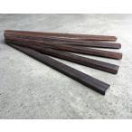 【DIY・クラフト用木材】縞黒檀(しまこくたん) 平板 端材 幅約20mmx長さ約300mmx厚み約7mm 20本入 1セット【サイズ・色等の商品選択はできません】