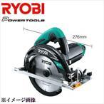 【送料無料】RYOBI(リョービ)  ノコ刃外径165mm 電子丸ノコ W-663ED  611020A 1個【ryobi611020a】