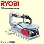 【送料無料】RYOBI(リョービ)  卓上糸ノコ盤 TFE-450 (フトコロ寸法400mm) 676700A 1個【ryobi676700a】
