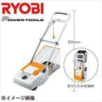 【送料無料】RYOBI(リョービ)  芝刈機 LM-2810 リール式5枚刃 693701A 1個【ryobi693701a】