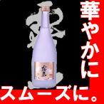 芋焼酎 霧島ゴールドラベル720ml(宮崎県産地酒)