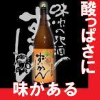 瑞冠(ずいかん)純米し 1.8l (広島県地酒)(K)(B)