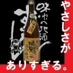 瑞冠(ずいかん)純米吟醸 山田錦 山廃仕込み 1.8l (広島県地酒)(K)(B)