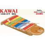 カワイ 木琴 KAWAI シロホンクマ 9016 河合楽器製作所