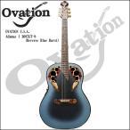 【送料無料】Ovation Adamas I 1687GT-8  Reverse Blue Burst / オベーションが誇るハイエンドモデル、アダマス【国内正規品】