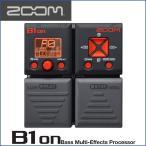 【送料無料】【あすつく対応】ZOOM/ズーム B1Xon   Bass Multi Effects Pedal with Expression Pedal ベース用ペダル付マルチエフェクター