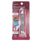ショッピングストラップ ERNIE BALL/アーニーボール #4044 Rainbow/レインボー POLYPRO STRAPS ギターストラップ