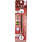 ショッピングストラップ ERNIE BALL/アーニーボール #4046 Gray/グレー POLYPRO STRAPS ギターストラップ