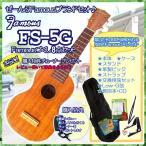 ������� ��� ���å� ���ץ�� Famous �ե����ޥ� FS-5G �ե����ޥ�8�� ����˹�����ŵ����åץ��塼�ʡ���