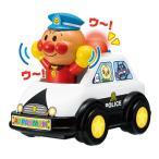【送料無料】【あすつく対応】【ラッピングできます♪】アンパンマン おしゃべりパトカー /PINOCCHIO(ピノチオ/アガツマ)